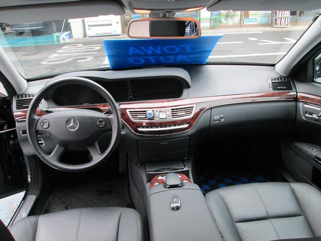 メルセデス・ベンツ M・ベンツ S350 ラグジュアリーパッケージサンルーフ純正ナビETC