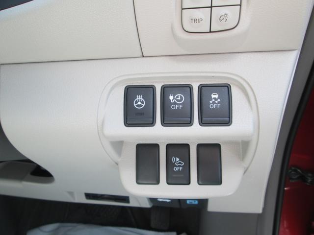 日産 リーフ X HDDナビ バックカメラ シートヒーター ETC HID