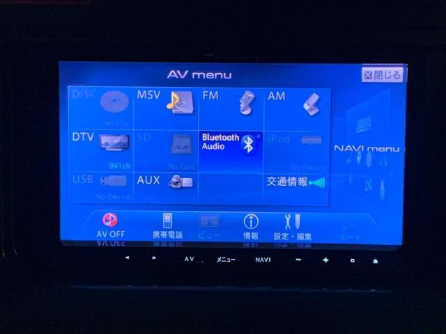 トヨタ エスティマ 2.4アエラス Gエディション HDDナビ バックカメラ
