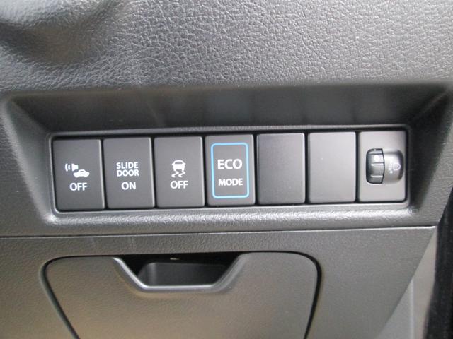 スズキ ソリオ ハイブリッドSX 左側電動スライド 軽量衝撃吸収ボディー