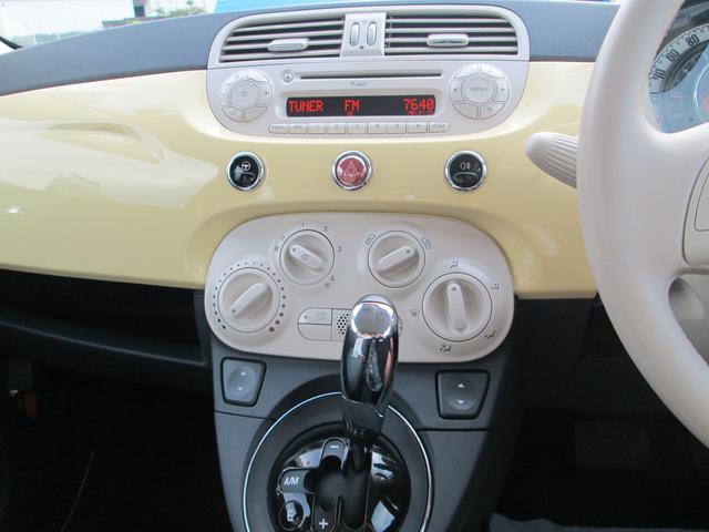 フィアット フィアット 500 1.2 8V ポップバニライエロー 日本150台限定車