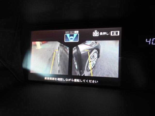 アブソルート ホンダHDDインターナビ マルチビューカメラ(19枚目)