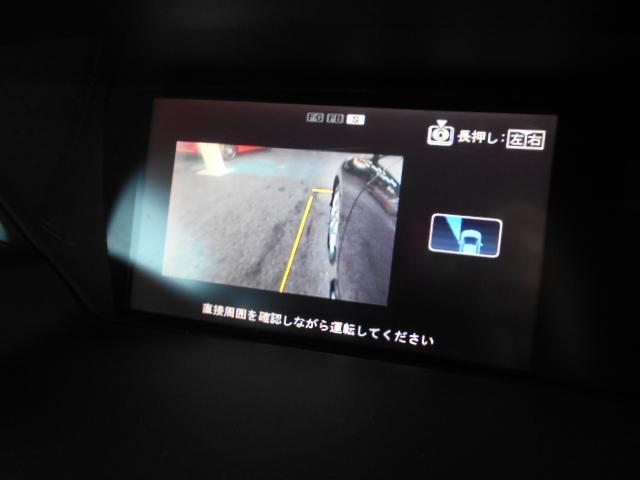 アブソルート ホンダHDDインターナビ マルチビューカメラ(20枚目)