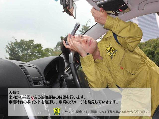 XS キーフリー プッシュスタート フォグランプ 純正アルミ(25枚目)