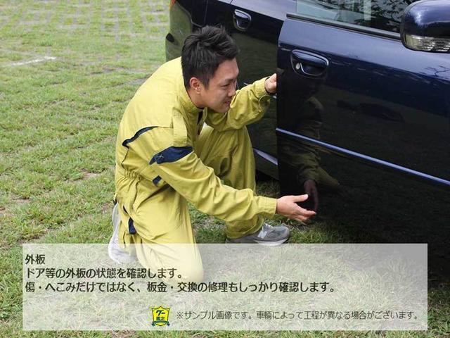 XS キーフリー プッシュスタート フォグランプ 純正アルミ(27枚目)