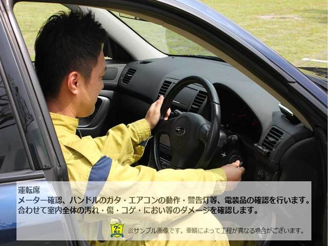 XS キーフリー プッシュスタート フォグランプ 純正アルミ(30枚目)