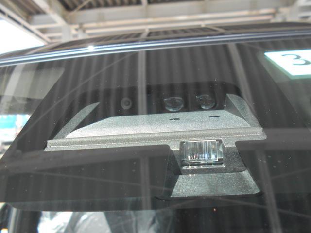 XRリミテッド 登録済未使用車 スズキセーフティサポート(18枚目)