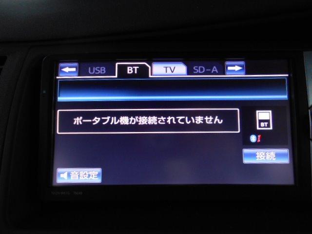 プラタナ Vセレクション SDナビ バックカメラ ビルトインETC フルセグTV オートエアコン ナノイー Bluetooth 片側パワースライドドア ドアミラーウインカー 電動格納ミラー HID フォグランプ 7人乗り(20枚目)