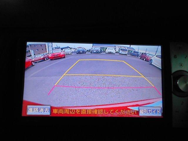 プラタナ Vセレクション SDナビ バックカメラ ビルトインETC フルセグTV オートエアコン ナノイー Bluetooth 片側パワースライドドア ドアミラーウインカー 電動格納ミラー HID フォグランプ 7人乗り(21枚目)