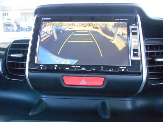 G・ターボパッケージ 純正ナビ バックカメラ 地デジ Bluetooth 両側電動スライドドア HID フォグランプ ETC オートクルーズ(16枚目)
