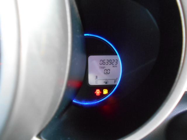 G・ターボパッケージ 純正ナビ バックカメラ 地デジ Bluetooth 両側電動スライドドア HID フォグランプ ETC オートクルーズ(23枚目)