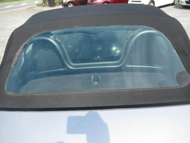 スクリーン窓に亀裂が有ります、納車時に社外新品窓(アメリカ製)に交換します。