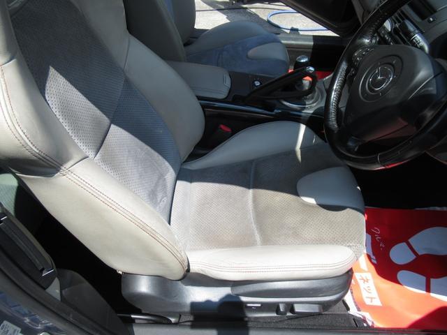 タイプS スポーツプレステージリミテッドII 専用革シート HKS車高調 Odula製マフラー(13枚目)