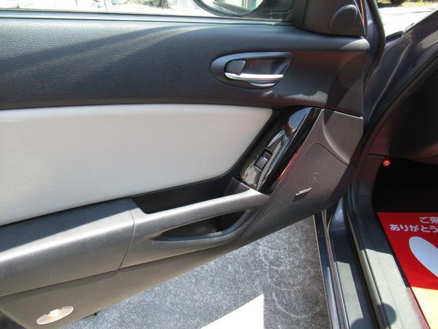 タイプS スポーツプレステージリミテッドII 専用革シート HKS車高調 Odula製マフラー(41枚目)