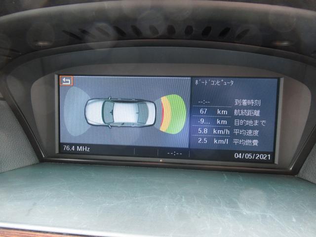 パークディスタンスコントロールを装備していますので、車庫入れも楽です!
