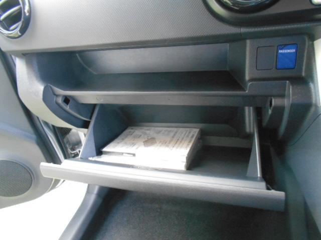 トヨタ カローラルミオン 1.5G 純正メモリーナビ ワンセグTV ETC