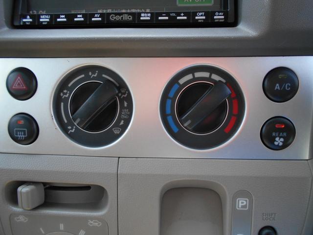 マツダ スクラムワゴン PXターボ ワンオーナー CDチューナー ETC