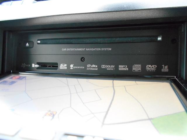 マツダ ビアンテ 20S-スカイアクティブ SDナビ Bカメラ 両側パワードア