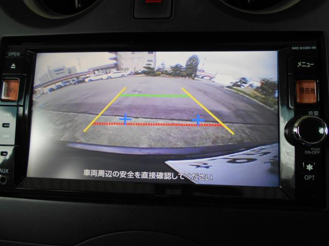 日産 ノート X DIG-S ナビ フルセグTV Bカメラ