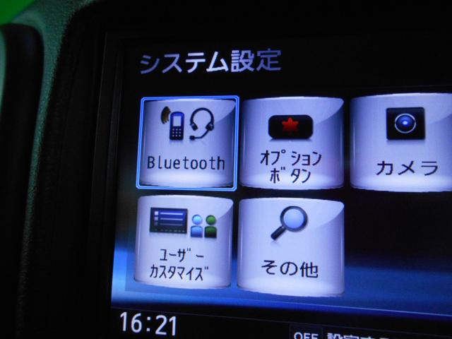 日産 キューブ 15X 純正メモリーナビ フルセグTV ETC インテリキー