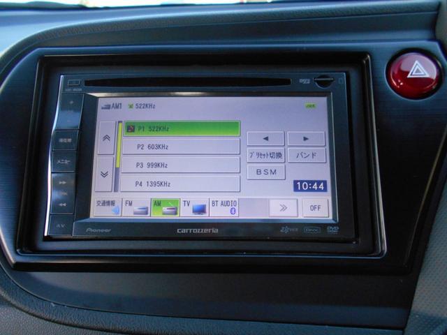 G 後期モデル SDナビ ワンセグTV ETC(15枚目)