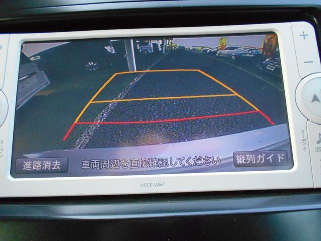 S Lセレクション メモリーナビ バックカメラ ETC(15枚目)