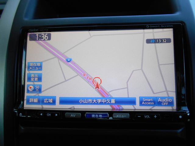20S 4WD ナビ TV 後席モニター ETC(17枚目)