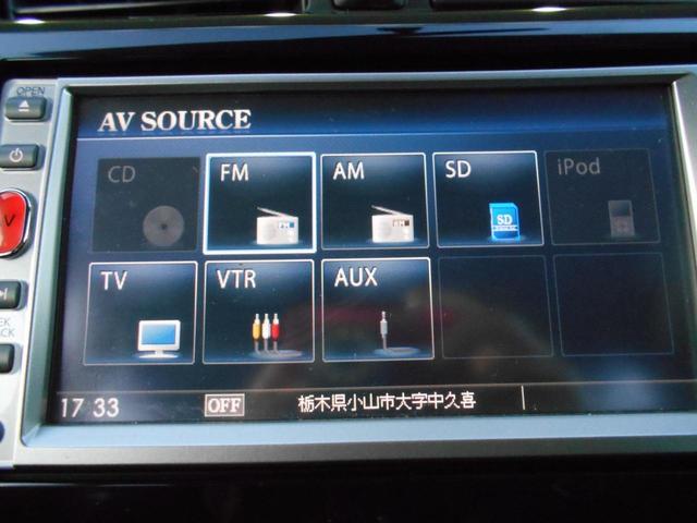 M エアロ アルミホイール ナビ TV CD(16枚目)