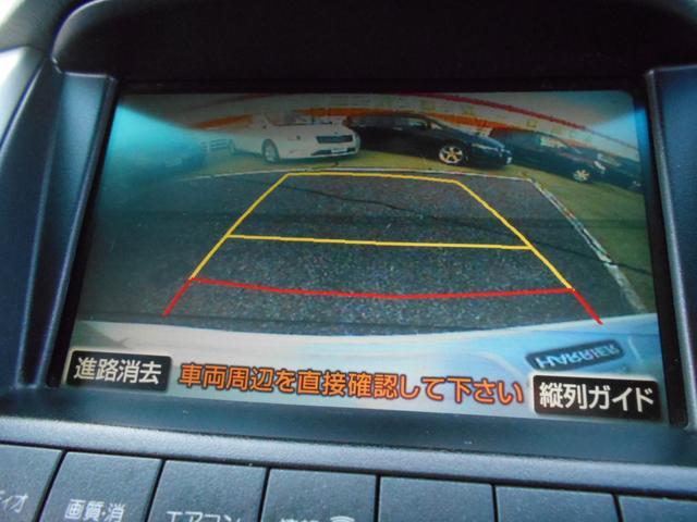 トヨタ ハリアー 240G Lパッケージリミテッド ナビ HID ETC