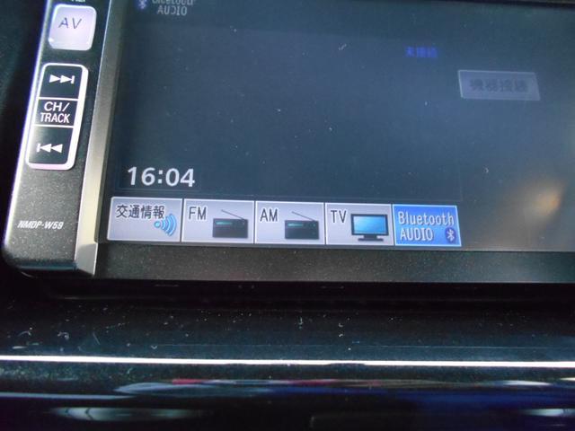 ダイハツ クー CX 純正ナビ TV HID ETC スマートキー