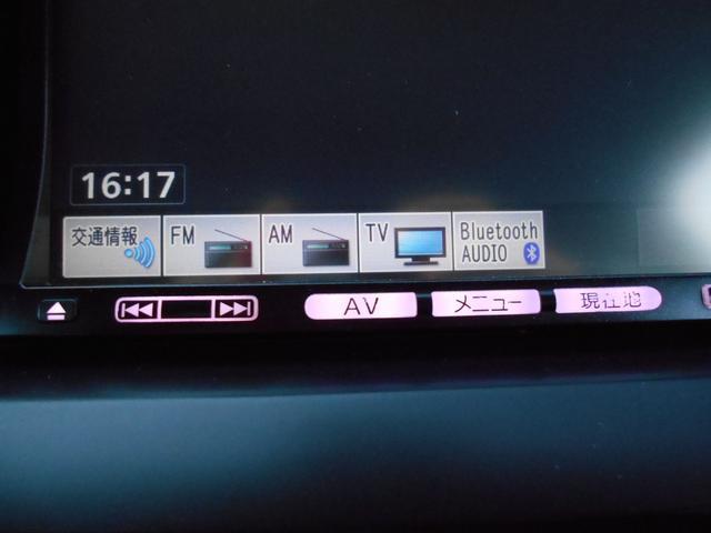 20S ナビ TV 両側電動スライドドア HID(16枚目)