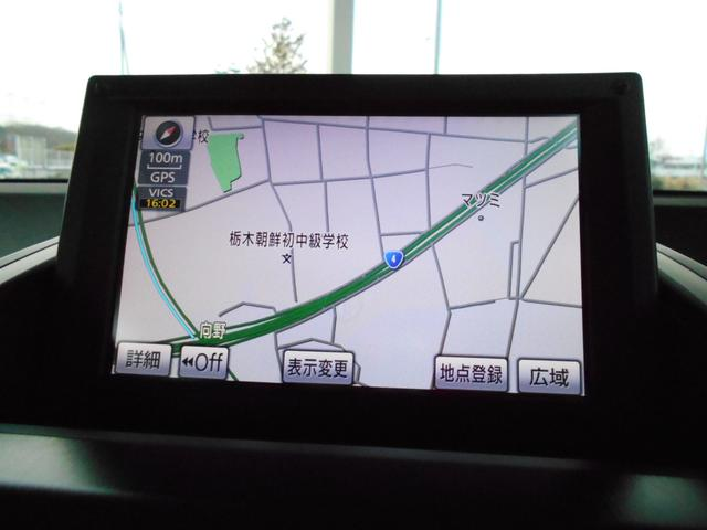 S 純正ナビ バックカメラ プッシュスタート ETC(14枚目)