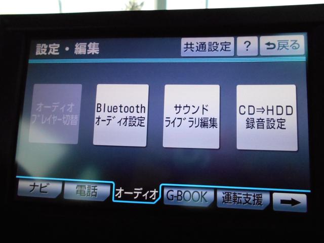 S 純正ナビ バックカメラ プッシュスタート ETC(17枚目)