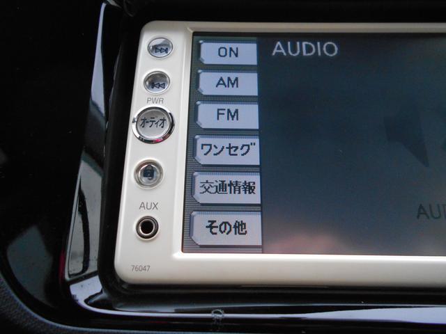 S 純正SDナビ ワンセグTV バックカメラ ETC プライバシーガラス キーレスエントリー 電動格納ミラー(14枚目)