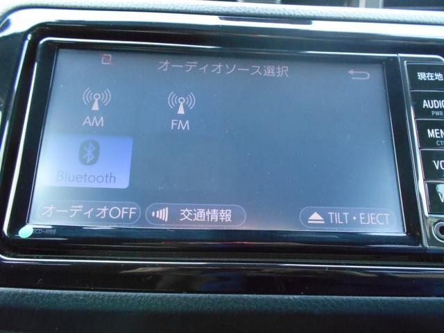 「トヨタ」「ヴィッツ」「コンパクトカー」「栃木県」の中古車15