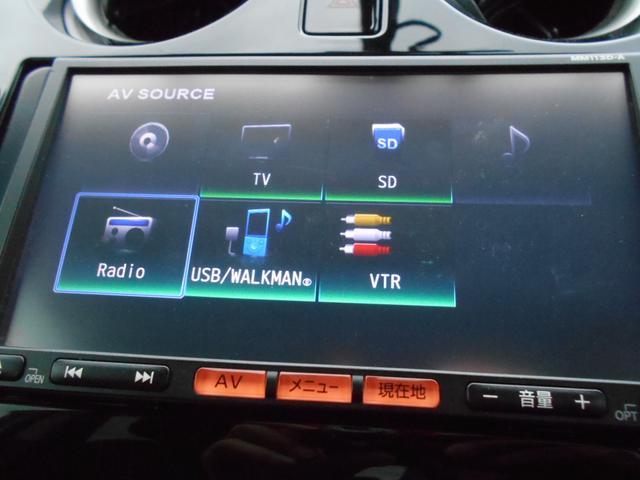 X DIG-S ナビ フルセグTV バックカメラ アイドリングストップ ETC オートエアコン スマートキー プッシュスタート(15枚目)
