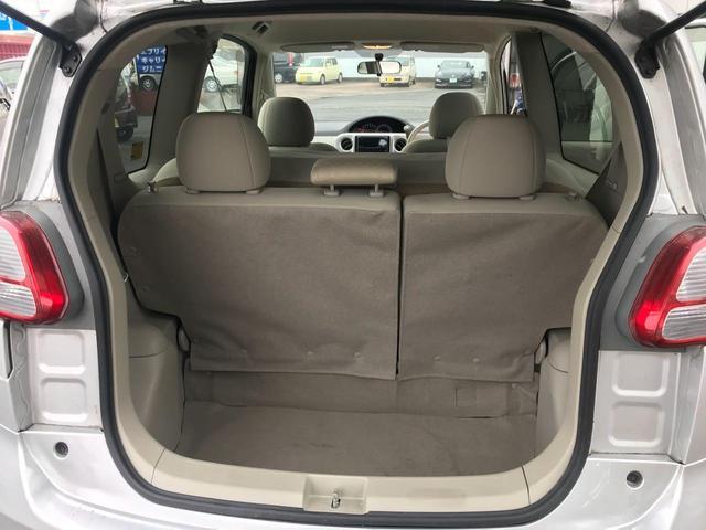 「トヨタ」「ポルテ」「ミニバン・ワンボックス」「栃木県」の中古車19