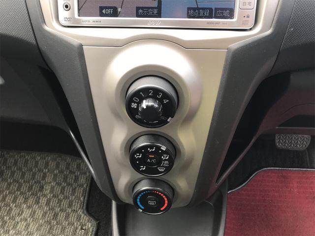 「トヨタ」「ヴィッツ」「コンパクトカー」「栃木県」の中古車13