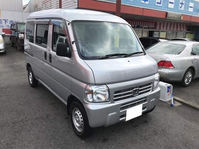「ホンダ」「アクティバン」「軽自動車」「栃木県」の中古車3