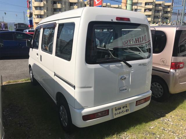 「ダイハツ」「ハイゼットカーゴ」「軽自動車」「栃木県」の中古車7
