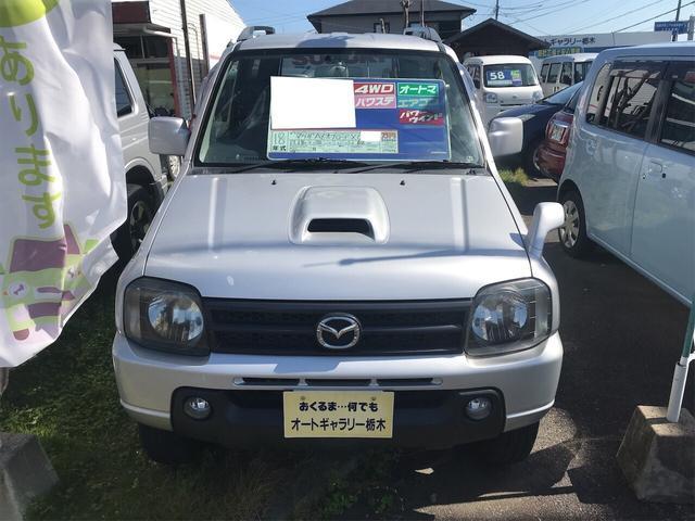 「マツダ」「AZオフロード」「コンパクトカー」「栃木県」の中古車2