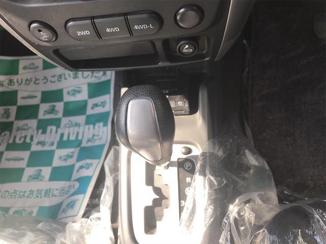 「マツダ」「AZオフロード」「コンパクトカー」「栃木県」の中古車9