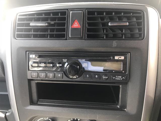 「マツダ」「AZオフロード」「コンパクトカー」「栃木県」の中古車12