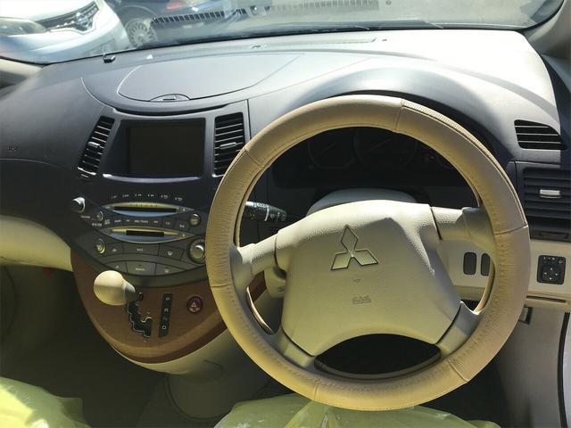 「三菱」「グランディス」「ミニバン・ワンボックス」「栃木県」の中古車9