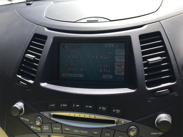 「三菱」「グランディス」「ミニバン・ワンボックス」「栃木県」の中古車11