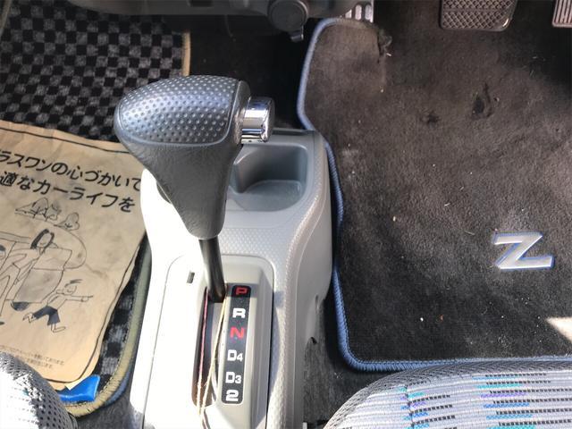 「ホンダ」「Z」「コンパクトカー」「栃木県」の中古車16