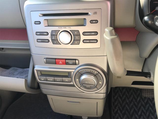 「ダイハツ」「ムーヴコンテ」「コンパクトカー」「栃木県」の中古車13