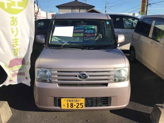 「ダイハツ」「ムーヴコンテ」「コンパクトカー」「栃木県」の中古車2