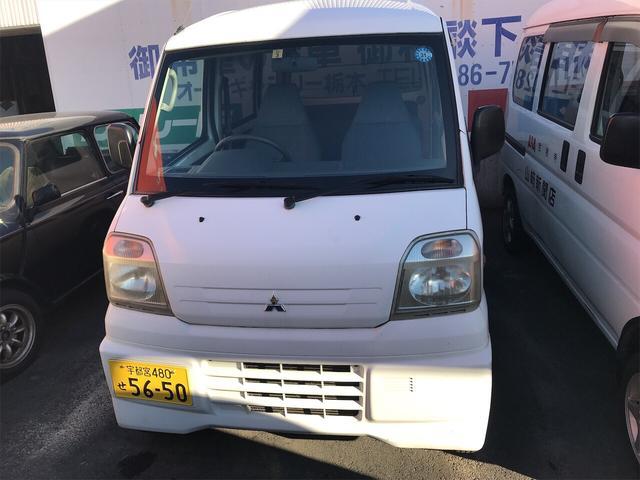 「三菱」「ミニキャブバン」「軽自動車」「栃木県」の中古車2