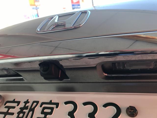 「ホンダ」「アコードハイブリッド」「セダン」「栃木県」の中古車9